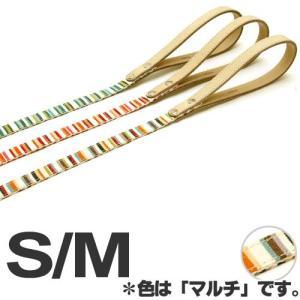coloco コロコ ブランチ カラー・ハーネス共通リード S〜M用 マルチ|pet-square