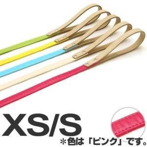 coloco コロコ パステル カラー・ハーネス共通リード XS〜S用 ピンク|pet-square