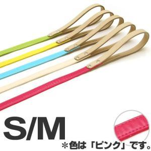 coloco コロコ パステル カラー・ハーネス共通リード S〜M用 ピンク|pet-square