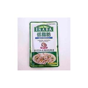 低脂肪 とりささみ&緑黄色野菜 (ドッグフード)|pet-square