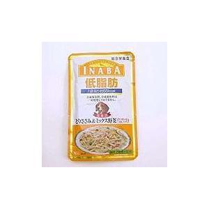 低脂肪 とりささみ&ミックス野菜 (ドッグフード)|pet-square