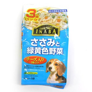 ささみと緑黄色野菜 チーズ入り 3P QDR-23|pet-square