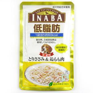 INABA イナバ低脂肪 とりささみ&鶏もも肉 RD-17 80g|pet-square