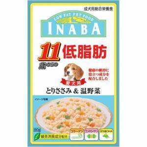 低脂肪 11歳からのとりささみ&温野菜 80g RD-46|pet-square