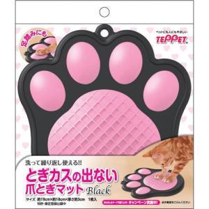 猫用品 東洋アルミ 猫用爪とぎ とぎカスの出ない爪とぎマット ブラック|pet-square
