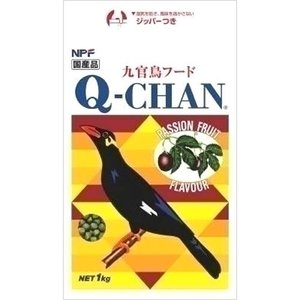 Q-CHAN 九官鳥フード キューチャン 1kg pet-square