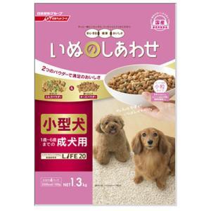 いぬのしあわせ(犬のしあわせ) 小型犬用 1歳から6歳までの成犬用 1.3kg (|pet-square