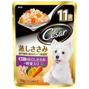 シーザー 蒸しささみ 11歳からの細かいほぐしささみ 野菜入り 70g|pet-square