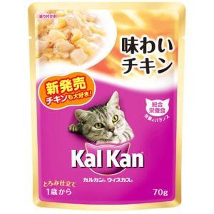 猫用品 カルカン パウチ 1歳から 味わいチキン 70g KWP8|pet-square