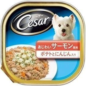 シーザー あじわいサーモンポテトとにんじん入り 100g CE36N|pet-square
