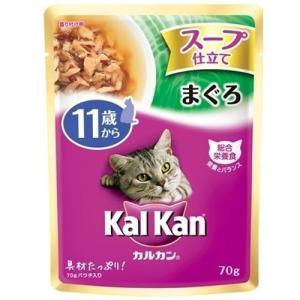 猫用品 カルカン パウチ スープ仕立て 11歳から まぐろ 70g KWD92|pet-square