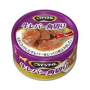ペットライン 犬 ドッグフード ごちそうタイム 缶詰 牛レバー角切り 80g|pet-square