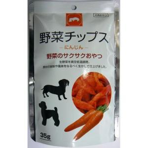 フジサワ 犬 おやつ 野菜チップス にんじん 35g|pet-square