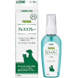 ライオン ペット用オーラルケア ペットキッス ブレススプレー 80ml|pet-square
