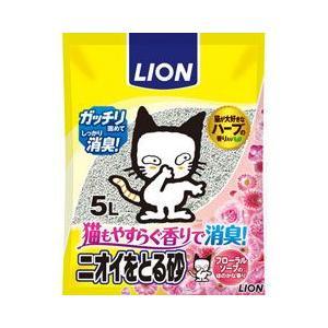 猫用品 ライオン 猫砂 ニオイをとる砂 フローラルソープの香り 5L|pet-square