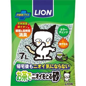 猫用品 お茶の猫砂 ペットキレイ お茶でニオイをとる砂 7L ライオン (猫のトイレ砂)|pet-square