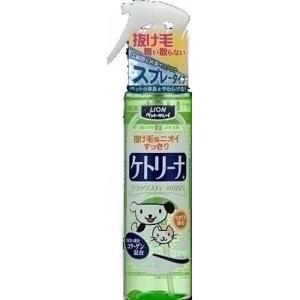ペットキレイ ケトリーナ愛犬用・愛猫用 リラックスハーブの香り 200ml|pet-square