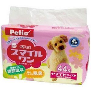 ペティオ ペットシーツ Petio NEWスマイルワン ワイド 44枚 ペットシート トイレシート 犬 トイレシーツ|pet-square