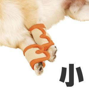 ペティオ zuttone 犬の介護用品  床ずれ予防サポーター 小 4個|pet-square
