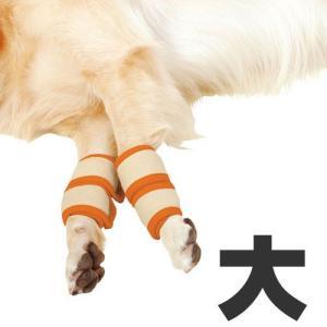 ペティオ zuttone 犬の介護用品  床ずれ予防サポーター 大 4個|pet-square