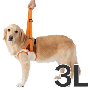ペティオ 犬の歩行補助ハーネス 老犬 介護 前足用 3L 大型犬 介護用品 シニア犬|pet-square