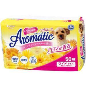 ペティオ ペットシーツ エアセレブ アロマティック ペットシート ワイド 45×60cm 50枚 トイレシート 犬 トイレシーツ|pet-square
