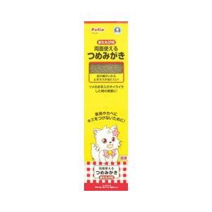 猫用品 ペティオ 両面使えるつめみがき 猫 爪とぎ|pet-square