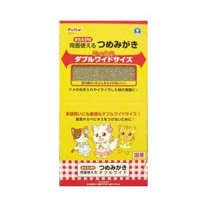 猫用品 ペティオ 両面使えるつめみがき ダブルワイド 猫 爪とぎ|pet-square