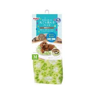 ペット用ベッド 犬 猫 ペティオ 丸ごと洗えるベッド 専用カバー リーフ M 本体別売り|pet-square