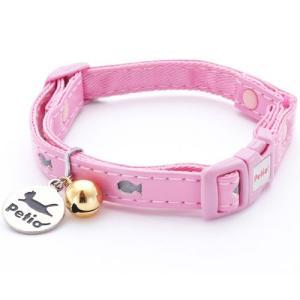 猫用品 ペティオ 猫 首輪 フィッシュレザーカラー ピンク|pet-square