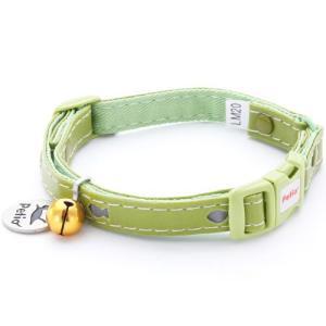 猫用品 ペティオ 猫 首輪 フィッシュレザーカラー グリーン|pet-square