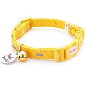 猫用品 ペティオ 猫 首輪 フィッシュレザーカラー イエロー|pet-square