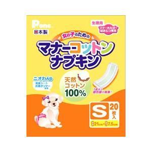 第一衛材 犬用ナプキン 女の子のための マナーコットンナプキン S 20枚 PMN-688|pet-square