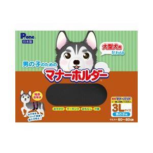第一衛材 犬用マナーベルト 男の子のためのマナーホルダー 3L|pet-square