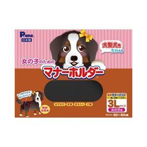 第一衛材 犬用マナーベルト 女の子のためのマナーホルダー 3L|pet-square