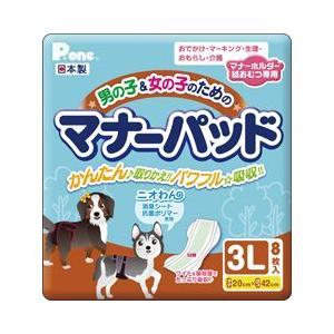 第一衛材 犬用 男の子&女の子のためのマナーパッド 3L 8枚|pet-square