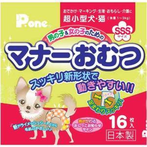 第一衛材 犬猫用オムツ 男の子&女の子のためのマナーおむつ SSSサイズ 16枚 超小型犬・猫用 PMO-625|pet-square