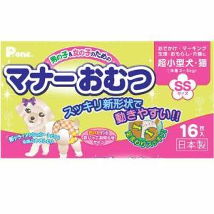 第一衛材 犬猫用オムツ 男の子&女の子のためのマナーおむつ SSサイズ 16枚 超小型犬・猫用 PMO-626|pet-square