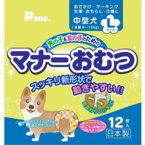 第一衛材 オムツ 男の子&女の子のためのマナーおむつ Lサイズ 12枚 中型犬用 PMO-629|pet-square