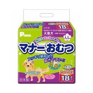 犬 オムツ 第一衛材 ペット用 紙オムツ マナーおむつ ビッグパック LL 18枚|pet-square