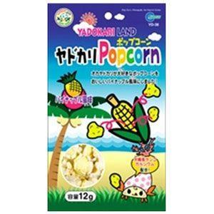 マルカン ヤドカリポップコーン パイナップル風味 12g YD-38|pet-square