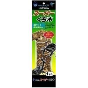 マルカン スーパーくち木 T-70|pet-square