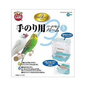 マルカン 鳥かご ケージ ゲージ バードパレスパーム S アクア MB-116|pet-square