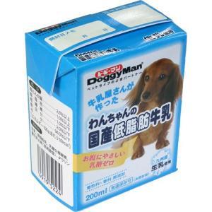 ドギーマン 犬用ミルク わんちゃんの国産低脂肪牛乳 200ml|pet-square