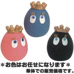 ランコ タマゴ キング たまごちゃん カラーアソート(色指定不可)|pet-square