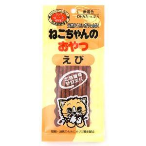 猫用品 キャミー ねこちゃんのおやつ エビ 20g|pet-square