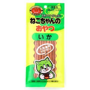 猫用品 キャミー ねこちゃんのおやつ イカ 20g|pet-square