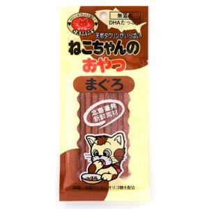 猫用品 キャミー ねこちゃんのおやつ マグロ 20g|pet-square