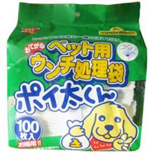 うんち処理袋 ポイ太くん 100枚入り|pet-square