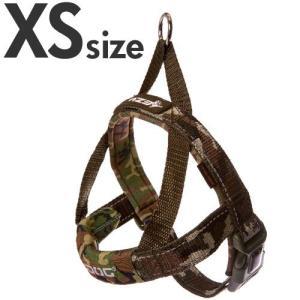 イージードッグ EZYDOG クイックハーネス XS 小型犬用 グリーンカモ (犬 胴輪)|pet-square